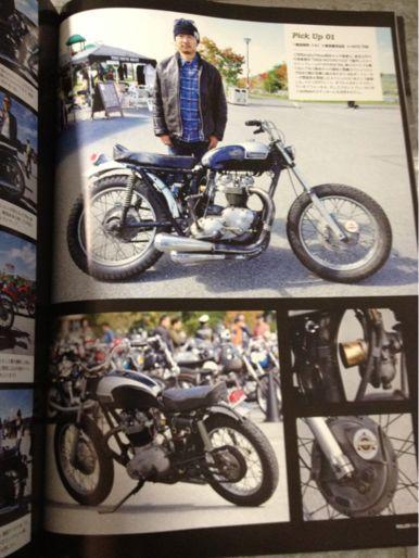 ROOLER Magazine Vol5_b0238461_1692757.jpg
