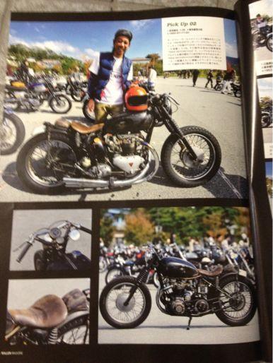 ROOLER Magazine Vol5_b0238461_1693597.jpg