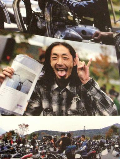 ROOLER Magazine Vol5_b0238461_1693917.jpg