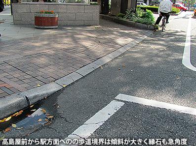 歩道事情  徳島・高松・岡山市_c0167961_1552465.jpg