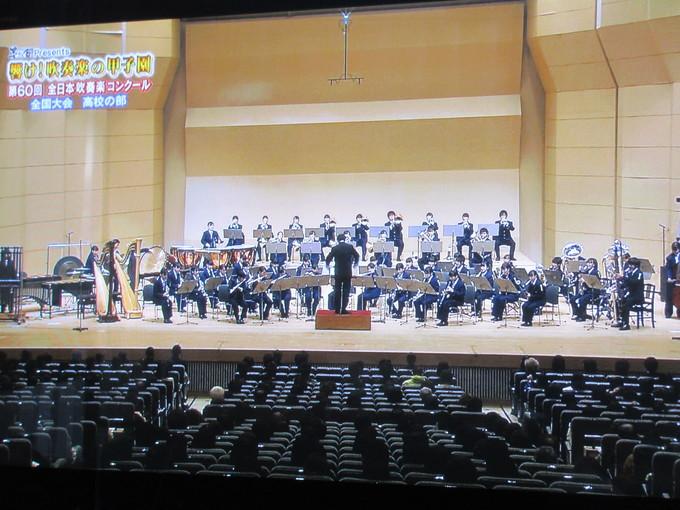 コンクールでエルザが聴けたの♪全日本吹奏楽コンクール高校の部_b0187479_1315365.jpg