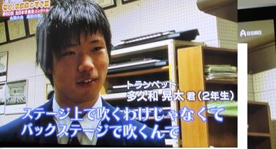 コンクールでエルザが聴けたの♪全日本吹奏楽コンクール高校の部_b0187479_13294774.jpg