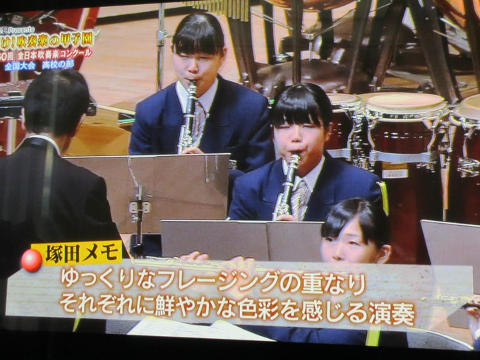 コンクールでエルザが聴けたの♪全日本吹奏楽コンクール高校の部_b0187479_15183740.jpg