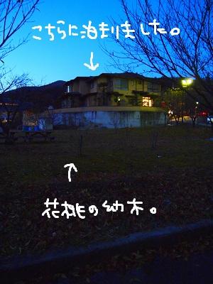 b0092580_1185262.jpg