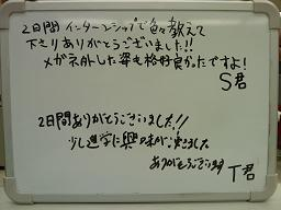 b0140283_1116268.jpg