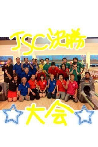 JSC店舗対抗決勝戦〜★_d0162684_112454.jpg