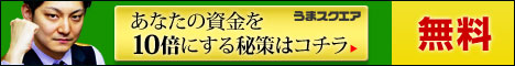 d0030385_14271191.jpg