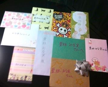 ANIMAX MUSIX 2012「畑マカロンちゃんと、手紙たち♡」_f0143188_8341921.jpg