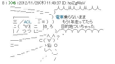 b0067891_1232970.jpg