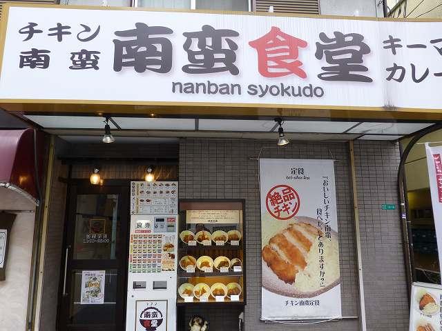 レストラン バラの木  東三国_c0118393_1931192.jpg