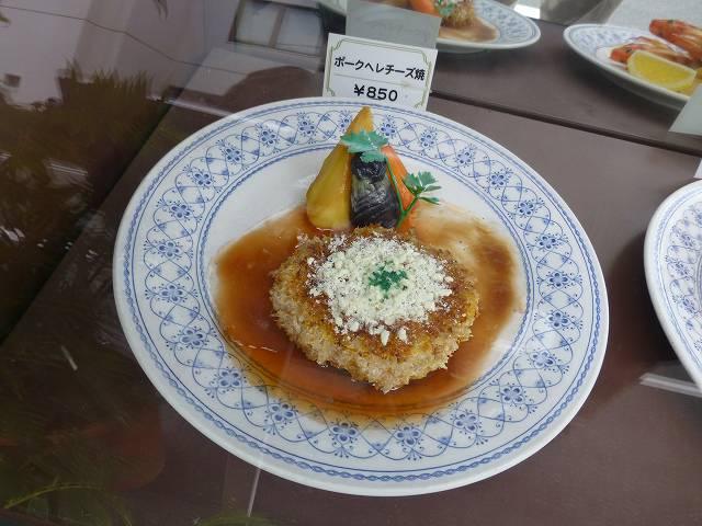 レストラン バラの木  東三国_c0118393_1953729.jpg