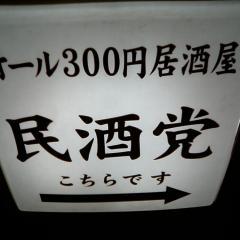 b0162394_20281646.jpg