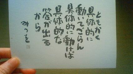 e0051194_972410.jpg