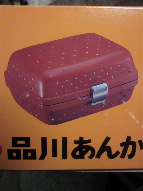 f0219994_14411649.jpg