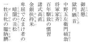 ふりがなの練習_a0051297_9453324.jpg