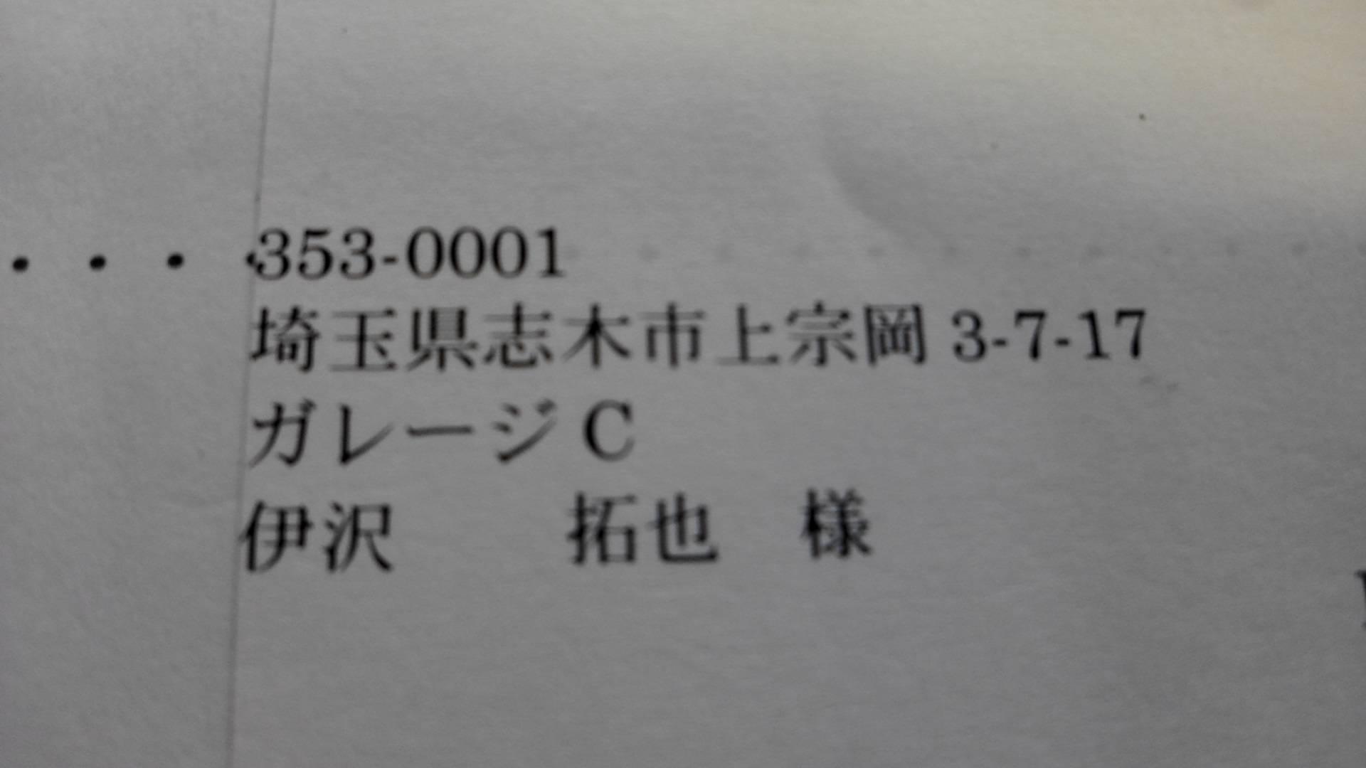 c0187708_22461485.jpg