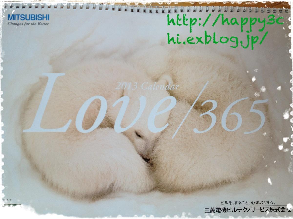 c0246810_8221547.jpg