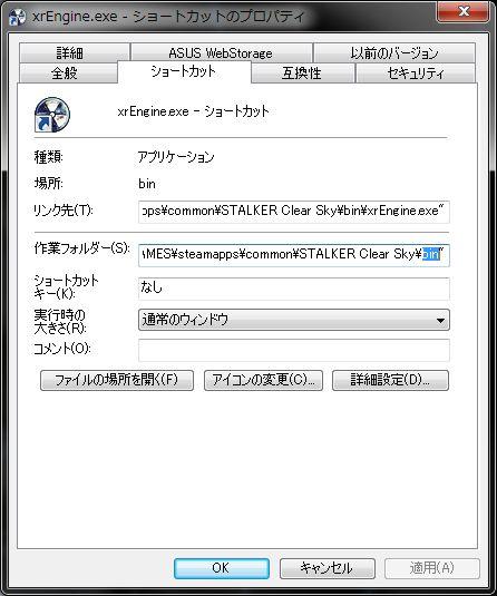 b0007415_13557.jpg