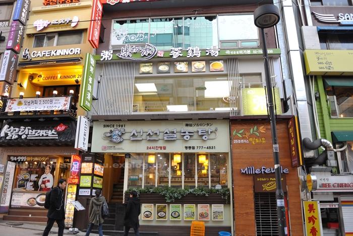 ⑬韓国旅行 最終日 朝食とか_a0229217_23522667.jpg