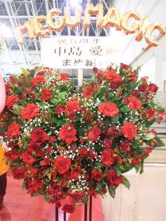 中島愛、デビュー5周年ライブ!_e0057018_2524733.jpg