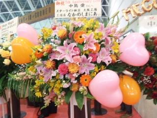 中島愛、デビュー5周年ライブ!_e0057018_2524761.jpg