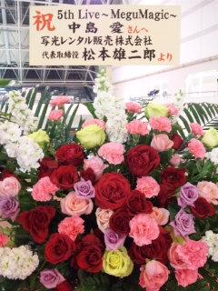 中島愛デビュー5周年ライブ!2_e0057018_3404836.jpg