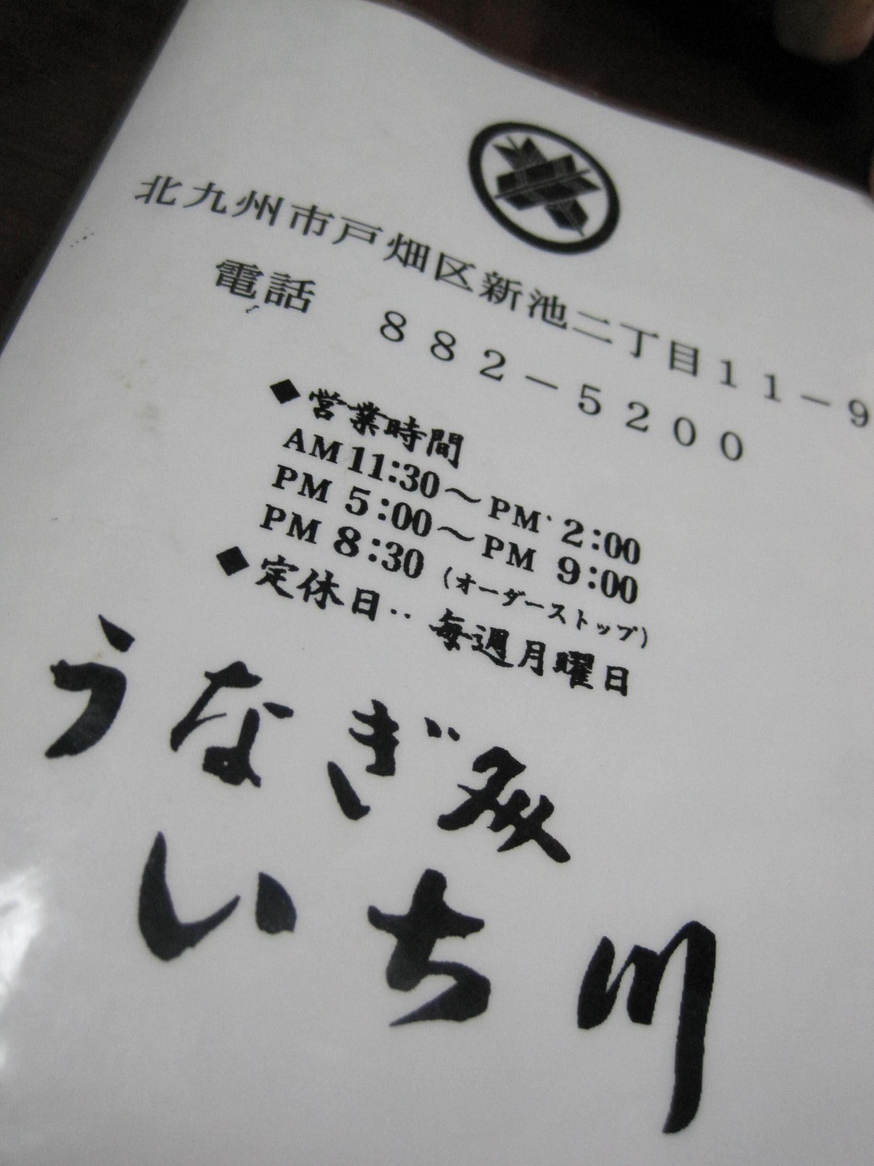 b0203919_0419.jpg