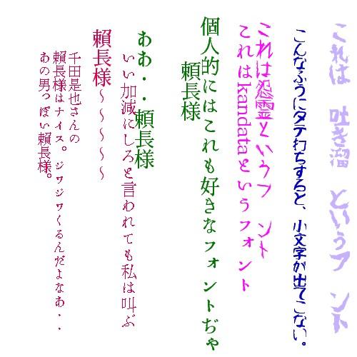 b0232447_1740953.jpg