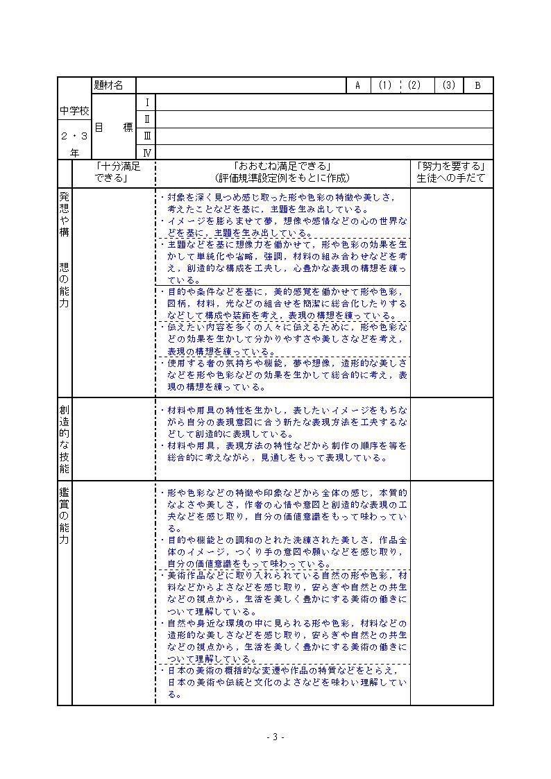 c0216558_1794167.jpg