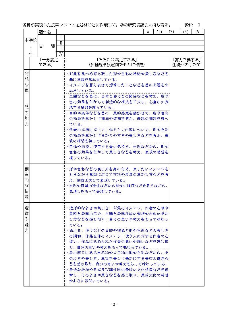 c0216558_179947.jpg
