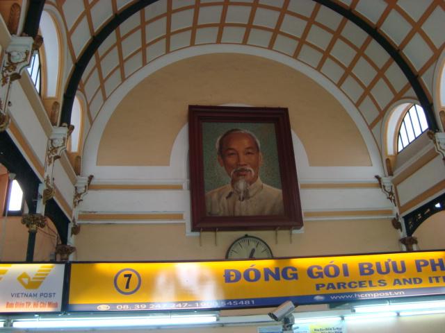 ベトナムへ行く。⑲ ~ホーチミンを普通に観光~_f0232060_18391630.jpg