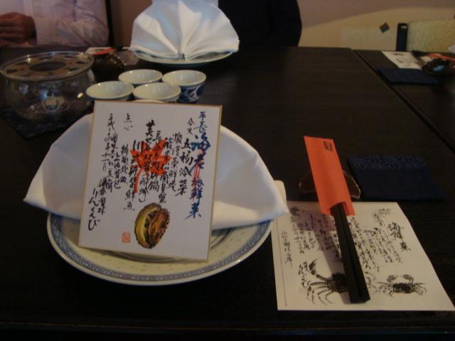 瑞泉寺「中国精進料理 鎌倉 凜林」へ行く。_f0232060_20101580.jpg