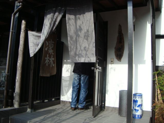 瑞泉寺「中国精進料理 鎌倉 凜林」へ行く。_f0232060_2015492.jpg