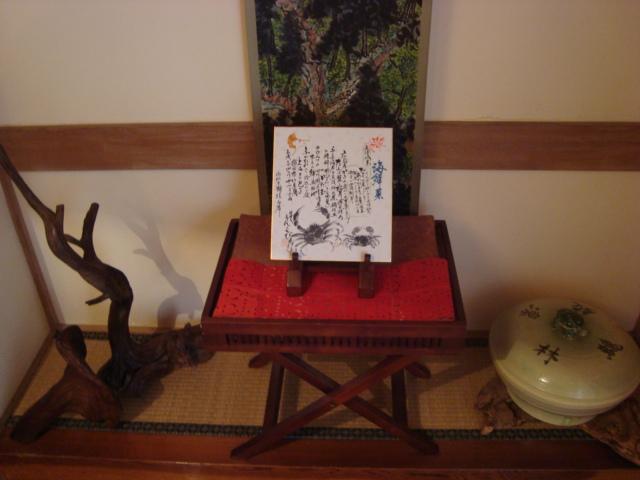 瑞泉寺「中国精進料理 鎌倉 凜林」へ行く。_f0232060_2054542.jpg