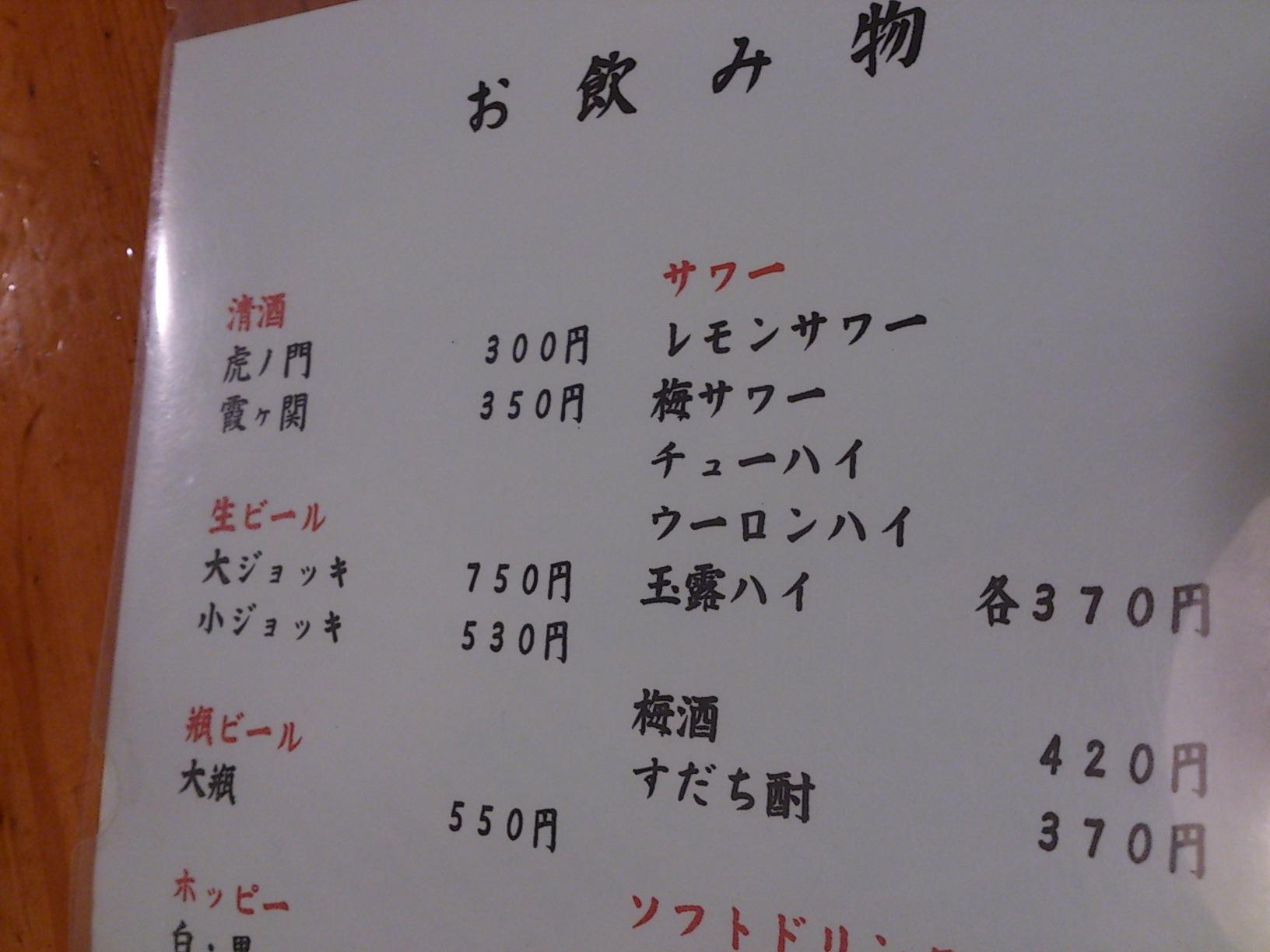 J亭落語会 柳家三三 独演会_c0100865_795016.jpg