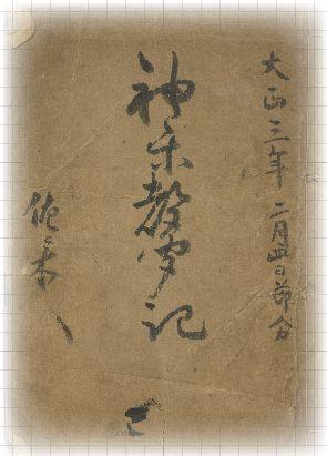 f0155495_19435073.jpg