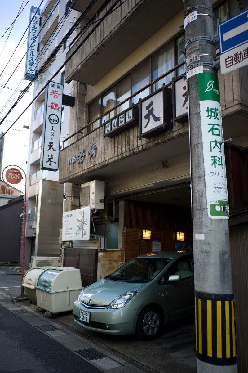 富山から上野_a0271402_19474632.jpg