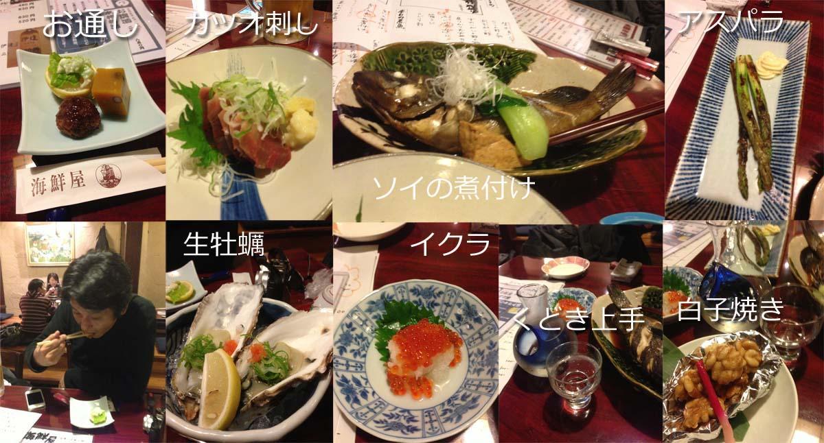 仙台_a0271402_19571212.jpg
