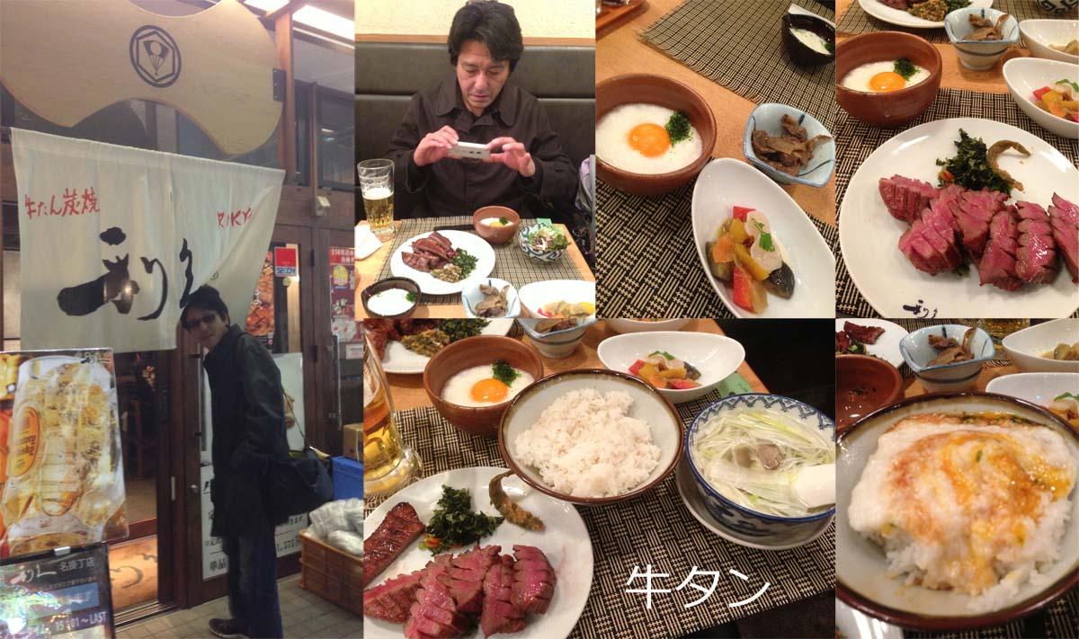 仙台_a0271402_1958269.jpg