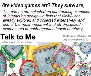 ニューヨーク近代美術館の新コレクションは14種のビデオゲーム?!_b0007805_0145992.jpg