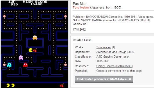 ニューヨーク近代美術館の新コレクションは14種のビデオゲーム?!_b0007805_075232.jpg