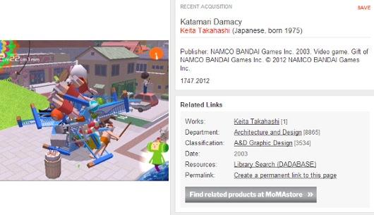 ニューヨーク近代美術館の新コレクションは14種のビデオゲーム?!_b0007805_08758.jpg