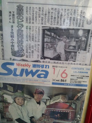 タッキーの移動ピザ屋 【Chef's Report】_f0111415_22511020.jpg