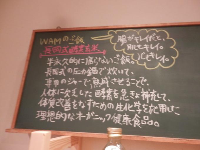 「オーダーメイド」の作品を取りに行く前に☆_a0125419_21464024.jpg