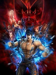 PlayStation 3『真・北斗無双』体験版配信開始のお知らせ_e0025035_15243643.jpg