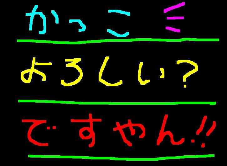 f0056935_10205094.jpg