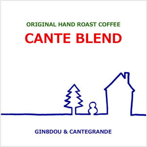 Christmas Blend / CANTE BLEND_b0195242_2372227.jpg