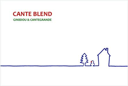 Christmas Blend / CANTE BLEND_b0195242_2394698.jpg