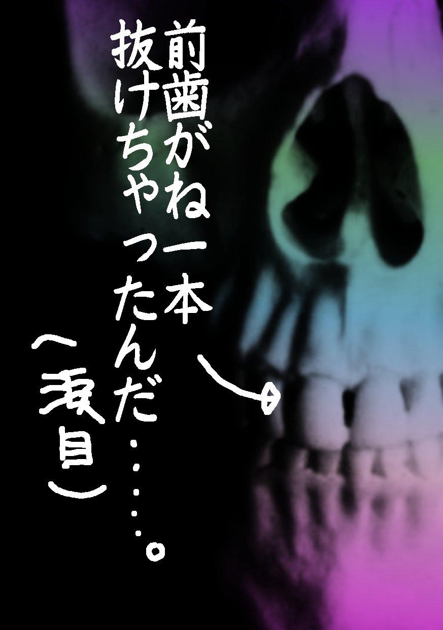 b0232447_188171.jpg