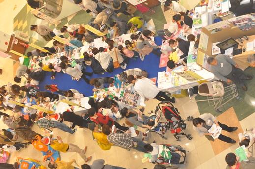 「福島の子どもたち香川へおいでプロジェクト」「子育てフェスタ」に参加 レポ at イオン高松_b0242956_19433959.jpg